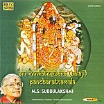 M.S. Subbulakshmi Sri Venkateswara (Balaji) Pancharatnamala -Vol - 4