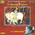 M.S. Subbulakshmi Balaji Pancharatnamala(Sri Annamacharya Sam) Vol 2