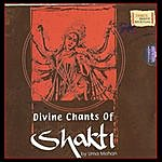 Uma Mohan Divine Chants Of Shakti