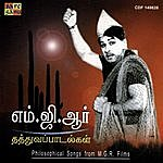 T.M. Sounderarajan Thathuva Paadalgal (Mgr Films) -Vol 1