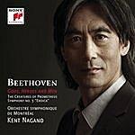 Kent Nagano Gods, Heroes And Men - Beethoven: The Creatures Of Prometheus, Op. 43 & Symphony No. 3, Op. 55