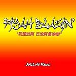 J.J. Fiyah Blazin' - Single