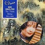 Min Xiao-Fen The Moon Rising - Pipa & Ruan