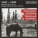 Alexander Titov 1941-1945: Wartime Music, Vol. 5