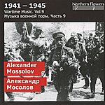 Alexander Titov 1941-1945: Wartime Music, Vol. 9