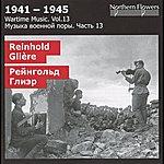 Alexander Titov 1941-1945: Wartime Music, Vol. 13
