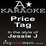 A Jessie J - Price Tag (Karaoke Audio Version)