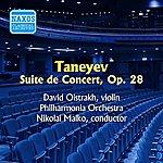 David Oistrakh Taneyev: Suite De Concert (Oistrakh) (1955)