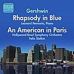 Felix Slatkin Gershwin: Rhapsody In Blue / An American In Paris (F. Slatkin) (1956)