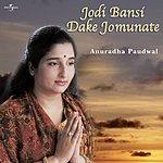 Anuradha Paudwal Jodi Bansi Dake Jomunate