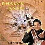 Anup Jalota Bhajan Rath Vol. 1