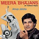Anup Jalota Meera Bhajans