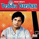 Anup Jalota Prabhu Darshan Vol. 4