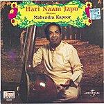 Mahendra Kapoor Hari Naam Japo