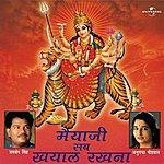 Anuradha Paudwal Maiyaji Sub Khayal Rakhana