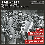 Alexander Titov Wartime Music, Vol. 15 (1941-1945)