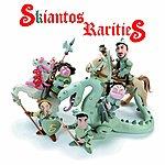 Skiantos Rarities
