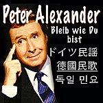 Peter Alexander Es Liegt Was In Der Luft, Vol.2 (Asia Edition)