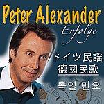 Peter Alexander Es Liegt Was In Der Luft, Vol.1 (Asia Edition)