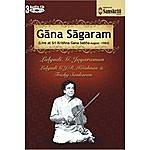 Lalgudi G. Jayaraman Gana Sagaram - Lalgudi G Jayaraman
