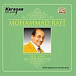 Instrumental Mohammad Rafi Vol-5