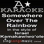 A Israel Kamikawiwo'ole - Somewhere Over The Rainbow (Karaoke Audio Version)