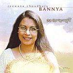 Rezwana Choudhury Bannya Rangay Rashay Jaal Bunee