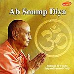 Ashit Desai Ab Soump Diya