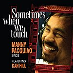 Dan Hill Sometimes When We Touch Deluxe Single