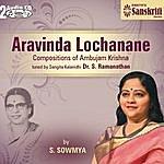 S. Sowmya Aravinda Lochanane - S. Sowmya