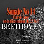 Walter Gieseking Beethoven : Sonate No. 14 En Do Dièse Mineur, Op. 27 No. 2 'clair De Lune'