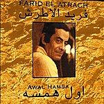 Farid El Atrache Farid El Atrache Live (Awal Hamsa)