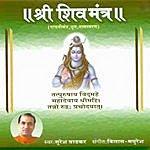 Suresh Wadkar Shiv Mantra