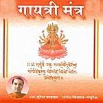 Suresh Wadkar Gaytri Mantra
