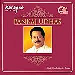 Instrumental Pankaj Udhas