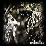 Umbrella Amayadori