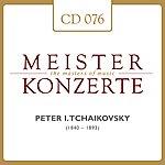 Yehudi Menuhin Peter I . Tchaikovsky
