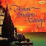 Ashit Desai Amar Bhajan Ganga