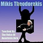 Mikis Theodorakis Touched By The Voice Of Anastasia Avra