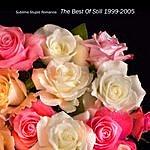Still Sublime Stupid Romance - The Best Of Still 1999-2005