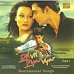 Rahul Dev Burman Dil Vil Pyar Vyar ( 1) Sentimental Songs