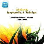 """Erich Kleiber Tchaikovsky, P.I.: Symphony No. 6, """"Pathetique"""" (Paris Conservatoire Orchestra, E. Kleiber) (1953)"""