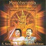 S. Sowmya Manohari Mala