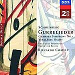 Deutsches Symphonie-Orchester Berlin Schoenberg: Gurrelieder; Verklärte Nacht; Chamber Symphony No.1 &C