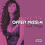 Maya Love Me (Feat. Maya)