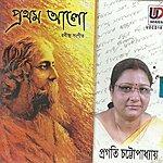 Rabindranath Tagore Pratham Aalo