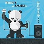 Relient K Is For Karaoke Ep