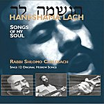 Rabbi Shlomo Carlebach Songs Of My Soul