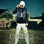 """Bera """"Favorite Things"""" Remix - Single"""