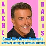 Dakis Megales Epitichies Megales Stigmes - Great Hits Great Moments